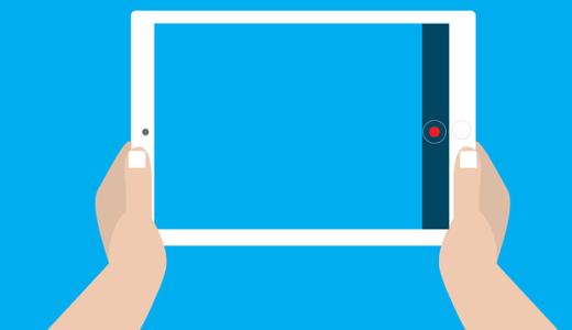 11/9(土)第2回重度障害児のための最新デジタルツール講習会&体験会@大阪