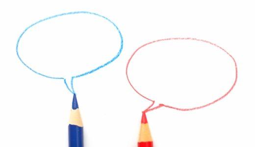 10/19(土)ASDの子供たちの会話特性と,特性に配慮した会話の支援方法@京都